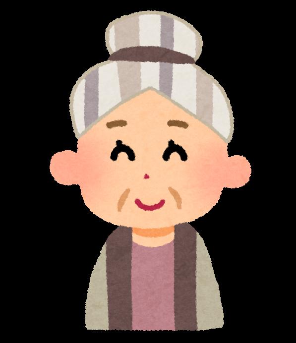 おばあちゃんのイラスト かわいいフリー素材集 いらすとや