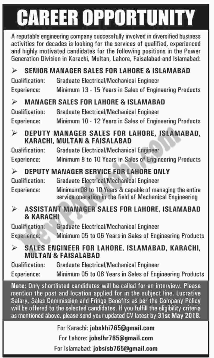 engineering-jobs-2018-newpakjobs