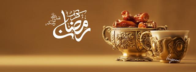 cara promosi online shop bulan Ramadhan