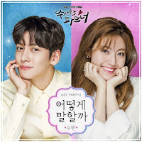 Download Mp3, MV, Lyrics O.WHEN – 어떻게 말할까 (Suspicious Partner OST Part.2)