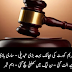 Supmre Court Changes Its Program To Decide Panama Case As Soon As Possible, Latest News Pakistan