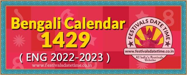 1429 Bengali Calendar Free, 2022 & 2023 Bengali Calendar, Download Bengali Calendar 1429