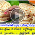 EATING PAROTTA FOOD IS NOT GOOD FOR HEALTH | ANDROID TAMIL