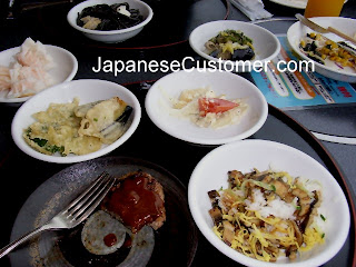 all you can eat Japan copyright  2015