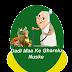 Gharelu Nuskhe for Sinusitis-Naak Ki sabse kharab bimari