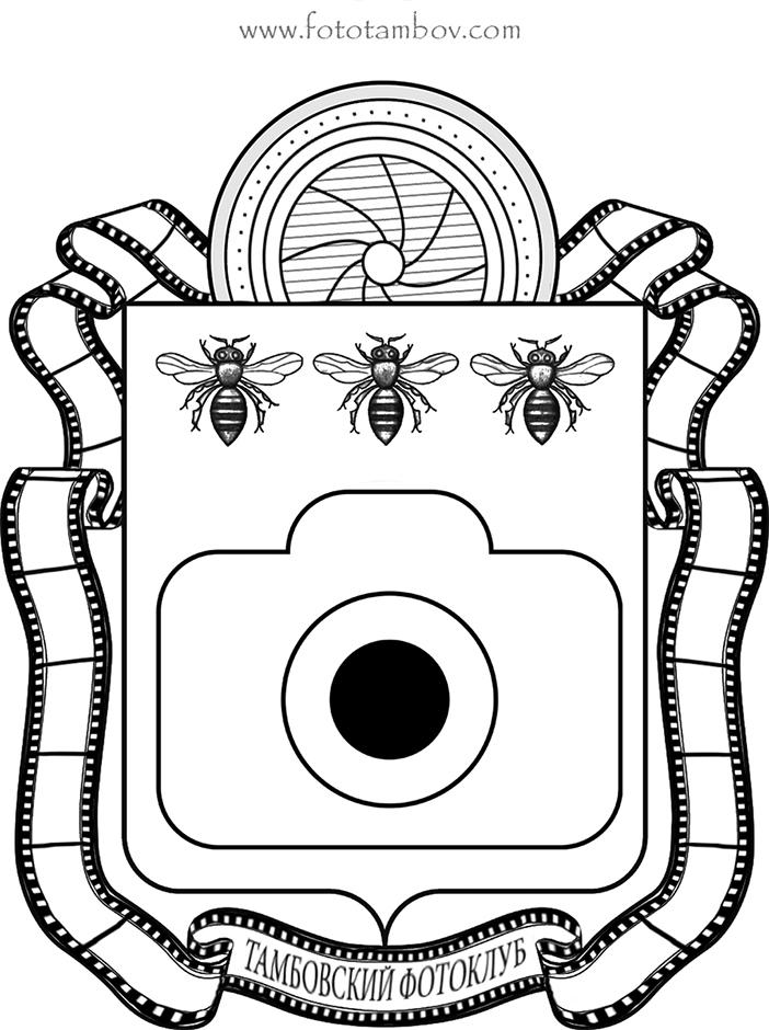 главное фотографическое сообщество Тамбова
