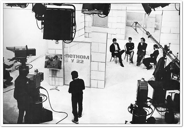 "TV Beograd ""Petkom u 22"""