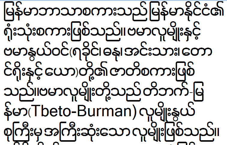 Printable Alphabets
