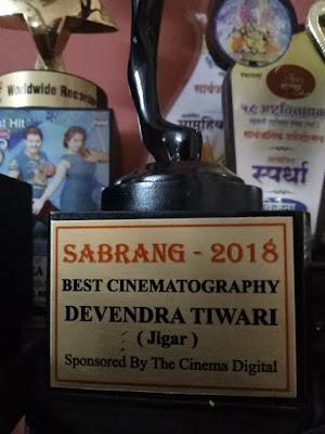 Best Cinematography Award