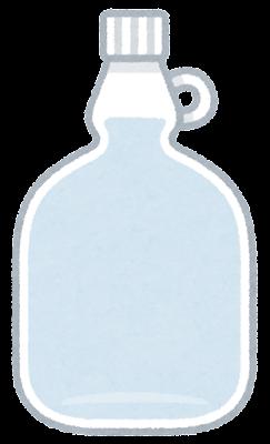 試薬瓶のイラスト3