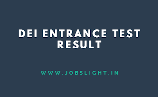 DEI Entrance Test Result 2017