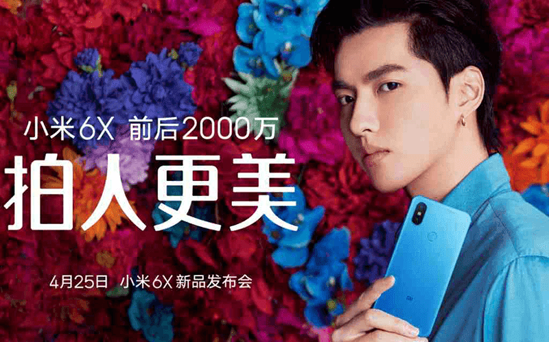 Xiaomi Mi 6X listed on Android.com, Android 8.1 OS confirmed