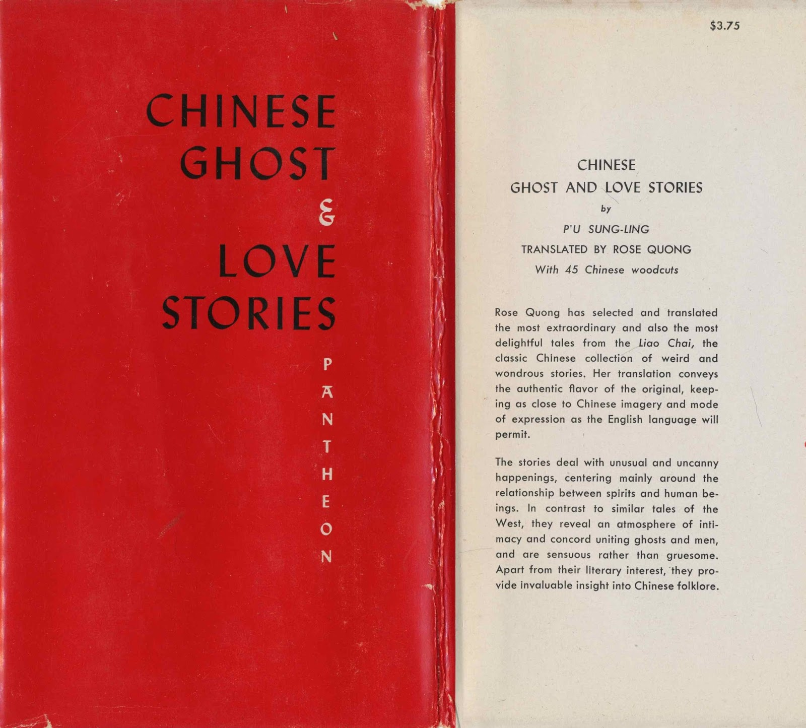 an analysis of chinese love story Love story - chapter 2 summary & analysis erich segal this study guide consists of approximately 39 pages of chapter summaries, quotes, character analysis, themes, and more - everything you need to sharpen your knowledge of love story.