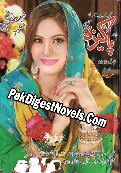 Pakeeza Digest April 2018 Pdf Download