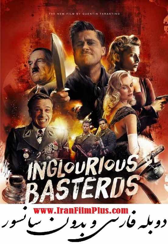 فیلم دوبله: حرامزادههای لعنتی (2009) Inglourious Basterds
