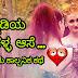 ಹುಡುಗಿಯೊಂದಿಗೆ ಕನ್ನಡಿ ಮಾತಾಡಿದಾಗ.... ಒಂದು ಕಾಲ್ಪನಿಕ ಕಥೆ - Kannada Romantic Love Story