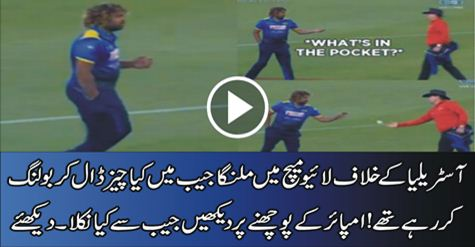 SPORTS, CRICKET, Lasith Malinga, Lasith Malinga Funny Moments Vs Australia in 2nd T20,