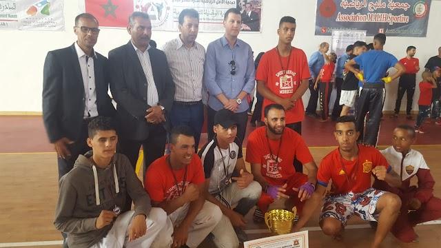 جمعية الأمل الرياضية الكارة تنظم نهائيات كأس العرش في رياضة الشوت فايتينغ