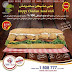 Naif Chicken Kuwait - New from Naif