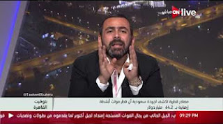 برنامج بتوقيت القاهرة  حلقة الأحد 4-6-2017 مع يوسف الحسينى