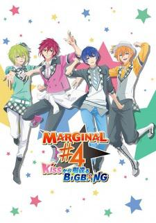 Marginal#4: Kiss kara Tsukuru Big Bang 09 Subtitle Indonesia