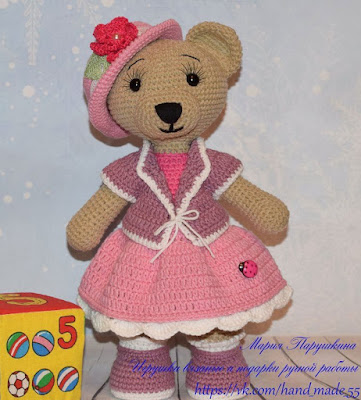 Медведица Настенька