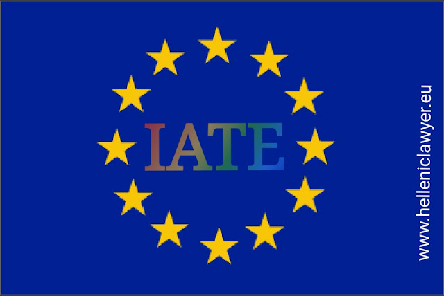 IATE - Η ΠΟΛΥΓΛΩΣΣΙΚΗ ΒΑΣΗ ΟΡΩΝ ΤΗΣ Ε.Ε.