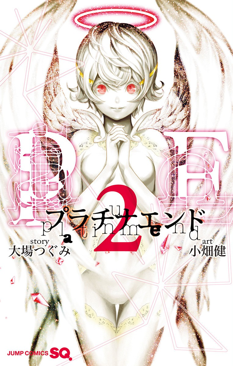Download Platinum End Bahasa Indonesia Volume 02 PDF