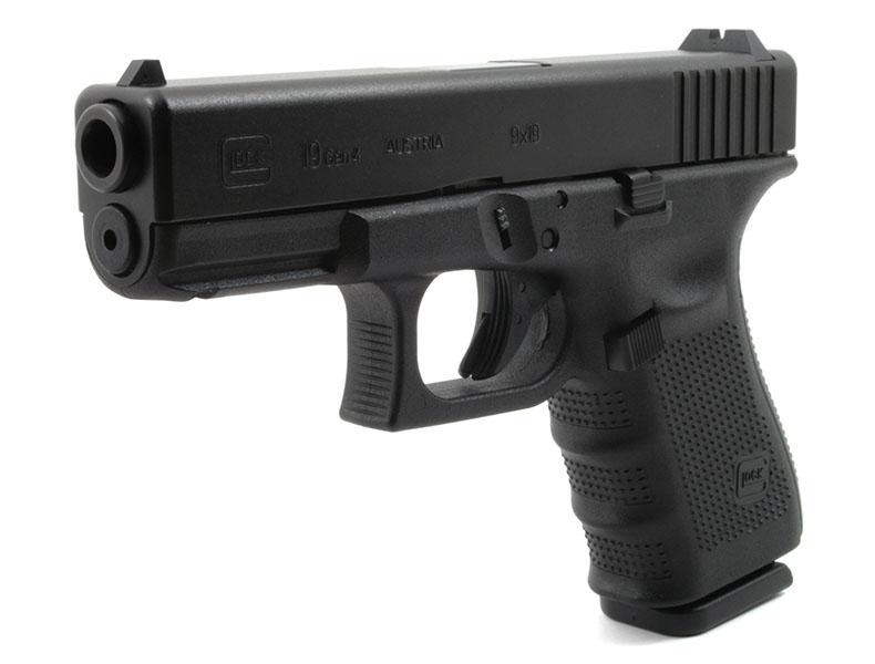 Firearm Fun: REVIEW: Glock 19 Gen 4