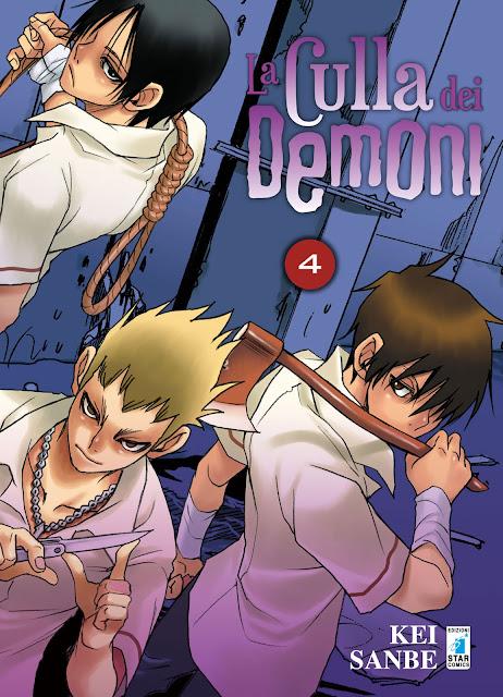 La culla dei demoni #4