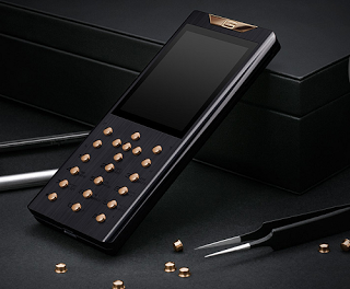 See This Phone Whose Keyboard is made of 18 Karat Gold