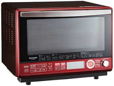 Sharp superheated steam best over the range microwave