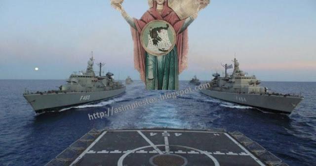 Θαύμα στην Φρεγάτα Θεμιστοκλής με εικόνα της Παναγίας