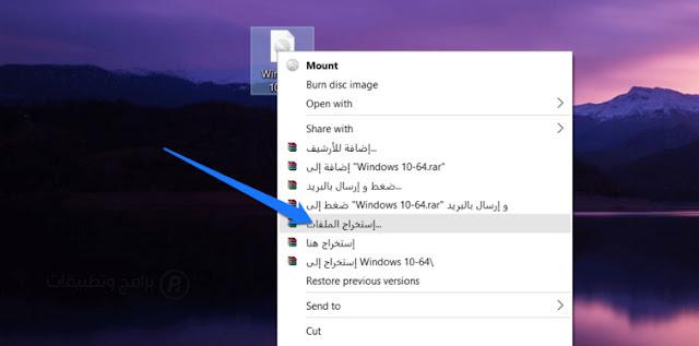 طريقة حرق الويندوز علي فلاشة USB باسهل طريقه للكمبيوتر اخر اصدار 2020 مجانا