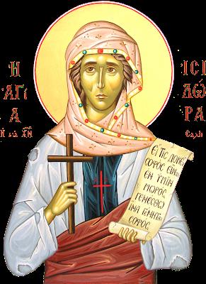 Αποτέλεσμα εικόνας για Οσία Ισιδώρα η δια Χριστόν Σαλή