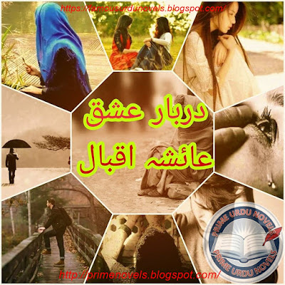 Free download Darbar e ishq novel by Aisha Iqbal Episode 1 to 17 pdf