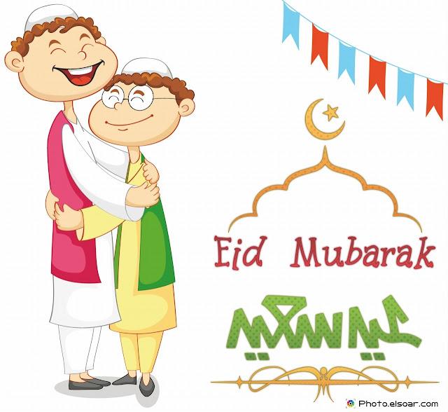 EID 2017 PICTURES