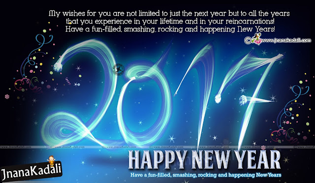 New year 2017 Greetings in english-new year english best wishes, new year inspirational english thoughts