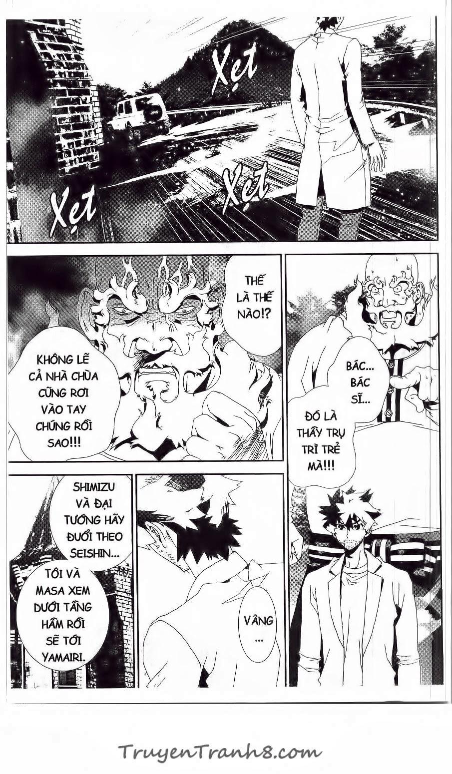 Shiki chapter 39 trang 33