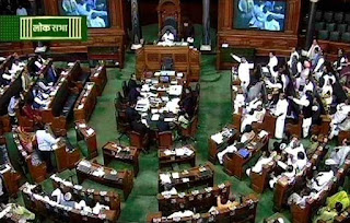 opposition-ruckus-over-demand-for-suspension-lok-sabha-suspended