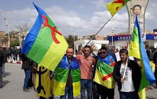 """"""" اكال """" اول حزب امازيغي بتونس سينافس بالانتخابات"""