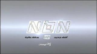 تردد قناة nbn hd