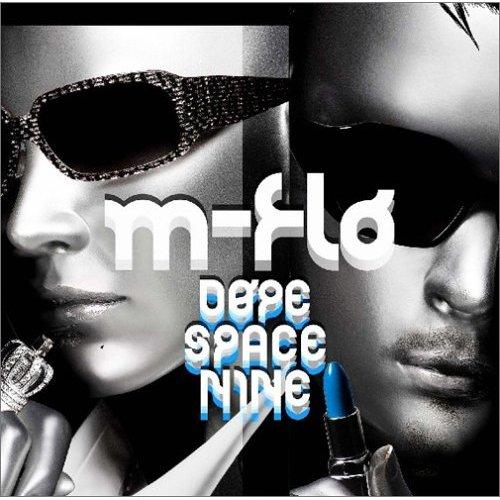 Download DOPE SPACE NINE Flac, Lossless, Hi-res, Aac m4a, mp3, rar/zip