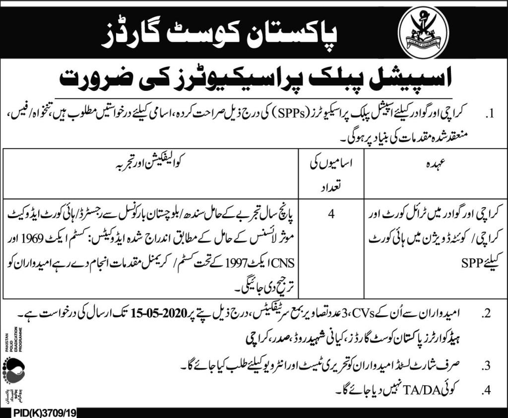 Jobs in Pakistan Coast Guards 2020 Apply Now