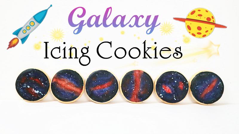 Galaxy Icing Cookies 銀河糖霜餅乾