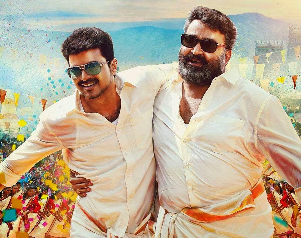 Kaththi vijay mass hd images tamil movie stills images hd kaththi mass hd wallpaper 1 voltagebd Gallery