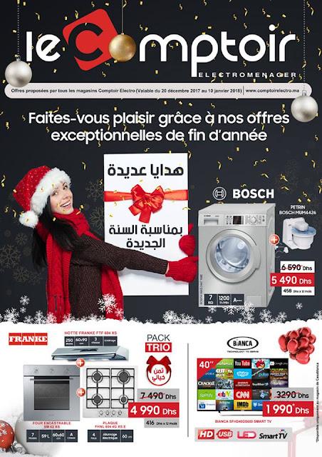 catalogue lecomptoir electro decembre janvier 2018