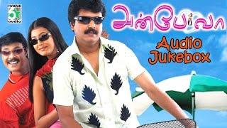 Anbe Vaa Tamil Movie Audio Jukebox (Full Songs)