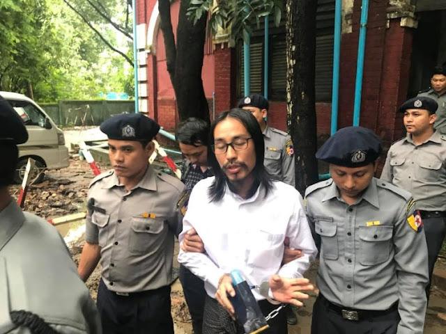 ၿဖိဳးသီဟခ်ဳိ (Myanmar Now) ● ဦးကိုနီအမႈမွ ဖမ္းခံရသူတစ္ဦး တရားလိုေရွ ႔ေနကို တရားစြဲမည္
