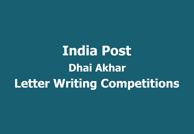 Dhai Akhar Letter Writing Competitions 2019 by India Post